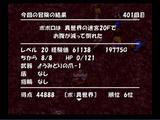 643cd36c.jpg
