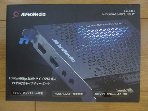 AVerMedia C988